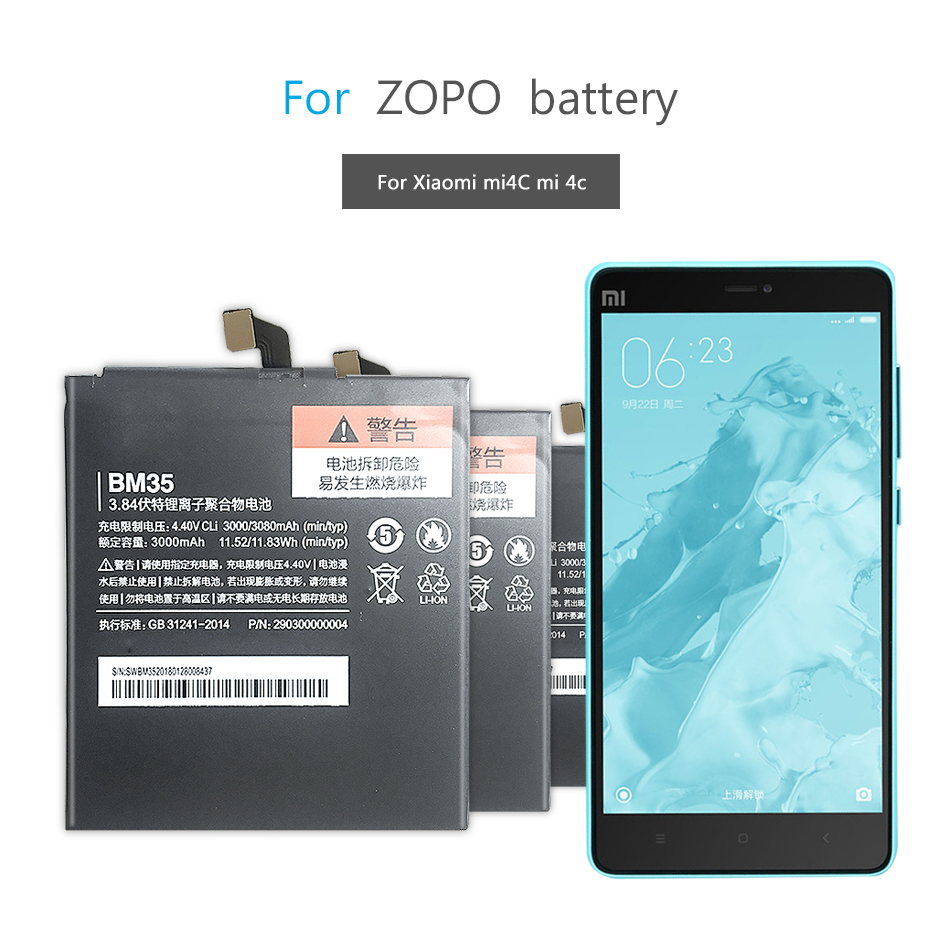 Mobile Phone Battery <font><b>BM35</b></font> for <font><b>XIAOMI</b></font> Mi 4C <font><b>Mi4C</b></font> Replacement Battery <font><b>BM35</b></font> 3080mAh image