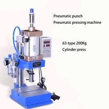 Pneumatic punch Pneumatic pressing machine 63-type 200Kg Cylinder press Pneumatic riveting machine Plaster machine