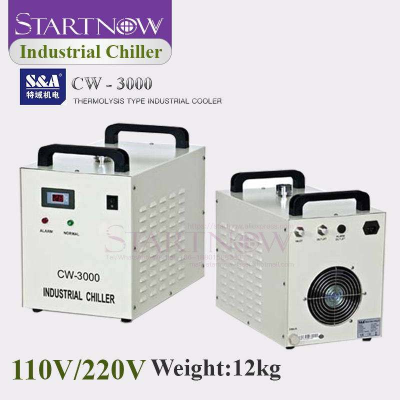 S & A refroidisseur industriel CW-3000 DG 110V CW3000 AG 220V refroidisseur d'eau pour gravure découpeuse 60W 80W 100W CO2 Laser Tube