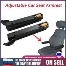 Universal Adjustable Car Seat Armrest For Truck Driver Seat Hand Rail RV Engineering Van Motorhome Boat Truck Car Accessories