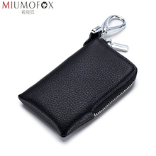 Key-Holder Pouch-Bag Genuine-Leather Wallet Organizer Keychain Housekeeper for Car-Key