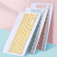 Rechargeable Wireless Bluetooth Keyboard For IPad Android Mobile Phone Tablets Ultra Thin Portable Bluetooth Keyboard With Mouse
