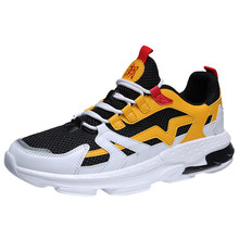 Mesh Sneakers Outdoor Sports Shoes Lightweight PU27