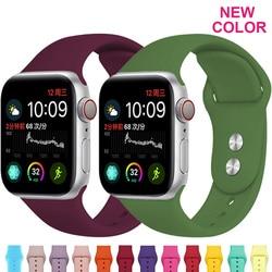 Bracelet en silicone de sport pour apple iwatch série 5/4/3/2/1 remplacer Bracelet Bracelet Bracelet de montre pour montre apple 42mm 44mm 38mm 40mm