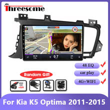 Android 100 4g net+wifi fm am car radio for kia k5 optima 2011