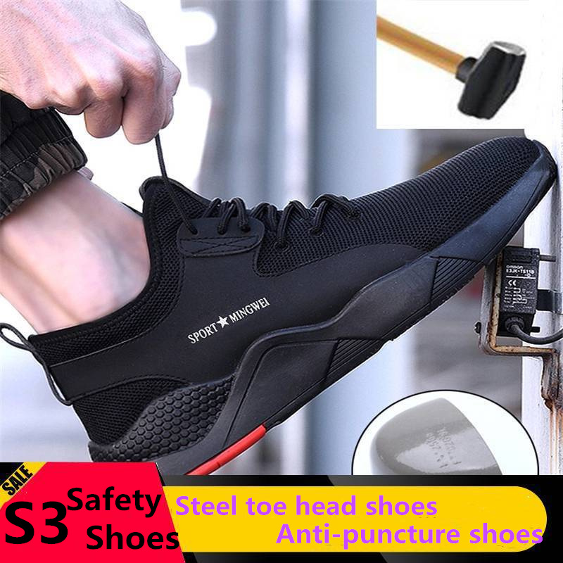 Lightweight Breathable Men Safety Shoes Steel Toe Work Shoes For Men Anti-smashing Construction Sneaker With Reflective 2