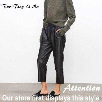 Real Sheep Leather Pants Genuine Sheep Leather  Fashion Women Elastic Waist Harem Pants