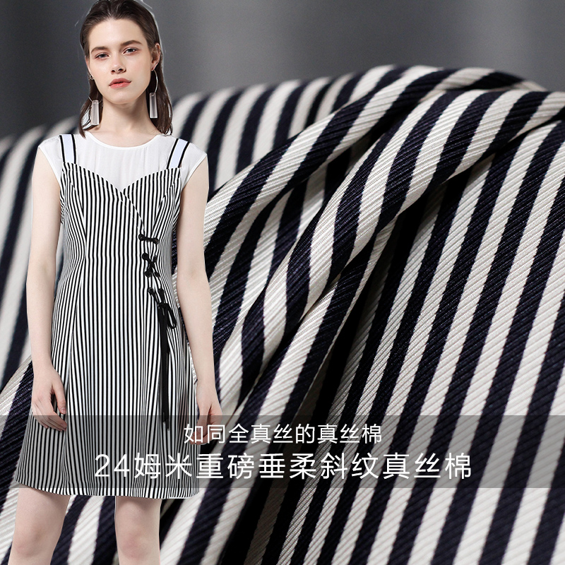 The Cloth 24momme Thicken Silk Cotton Navy Blue Stripe Printed Garment Materials Summer Dress DIY clothes fabrics Freeshipping