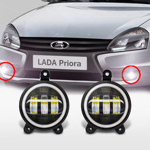 3.5 Inch Waterproof 30W 6000K Round Led Fog Light Passing Lights for lada Priora and some Russia cars front fog Lamp with halo стоимость
