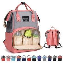 купить Hot Sell Fashion Baby Diaper Bag for Mom Large Capacity Stroller Mommy Maternity Newborn Nappy Nursing Bags Travel Backpack по цене 1481.08 рублей
