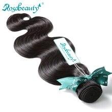 RosaBeauty שיער גוף גל 100% שיער טבעי חבילות 8 28 אינץ מלזי שיער Weave 3 חבילות טבעי שחור רמי שיער תוספות