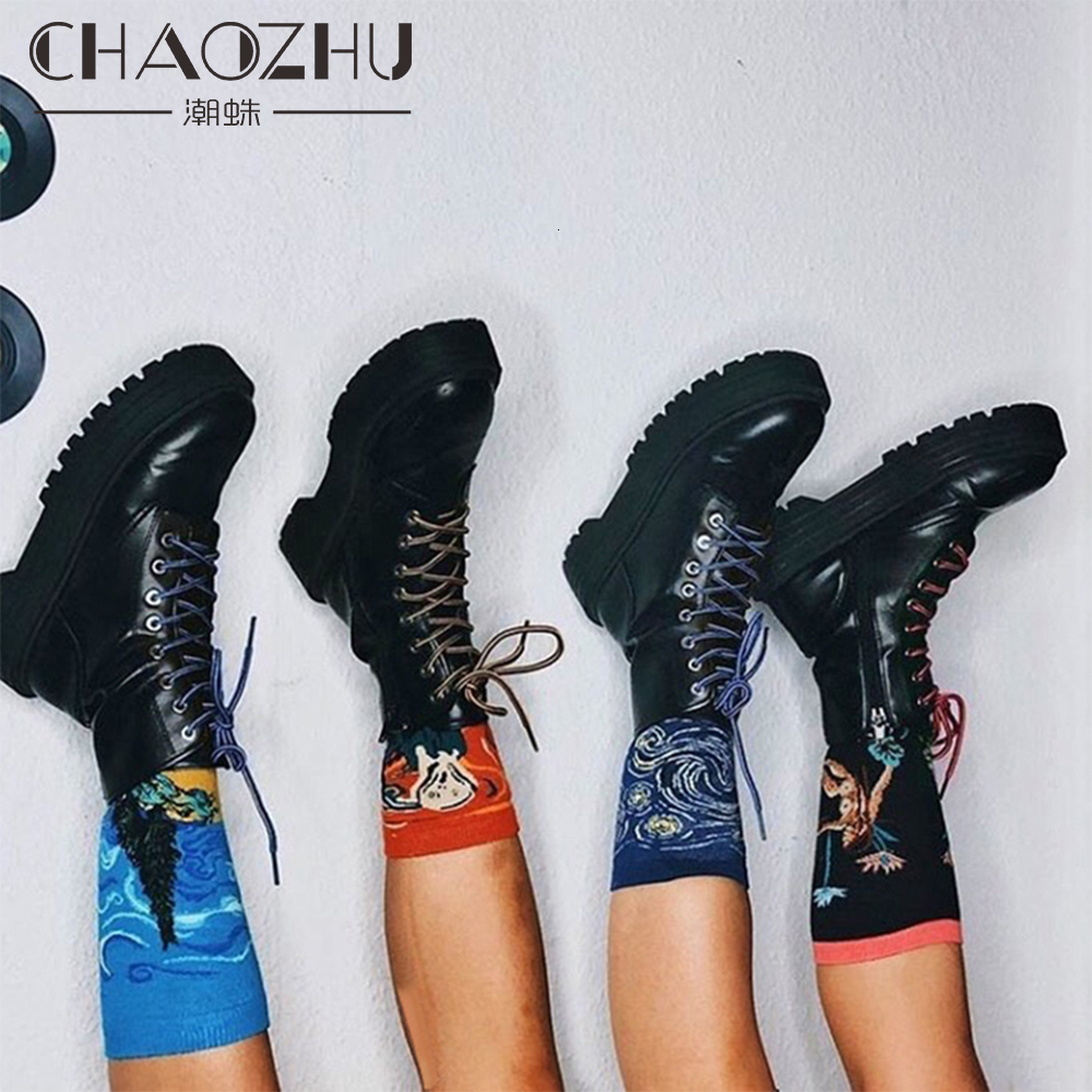CHAOZHU 80s 90s 00s Grunge Aesthetic Fashion Vintage Indie Soft Creepers Teens Oil Painting Socks Women Men Mona Lisa Van Gogh