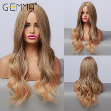 Synthetic Wigs GEMMA Fake-Hair Heat-Resistant Brown Natural Long Ombre Women Wavy