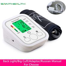 Automatic Digital Arm Blood Pressure Monitor BP Sphygmomanometer Pressure Gauge Meter Tonometer for Measuring Arterial Pressure(China)