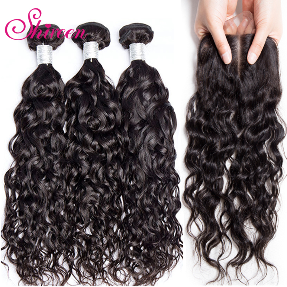 Shireen Hair Water Wave 3 Bundles With Closure Brazilian Hair Weave Bundles With Closure Remy Human Hair 3 Bundles Extensions