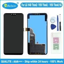 Для LG V40 ThinQ V405EB V405QA V405UA V405TA ЖК-дисплей сенсорный экран дигитайзер для LG V50 ThinQ 5G V500N V500N V500XM V500EM
