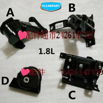 For Geely Emgrand X7 EmgrarandX7 EX7 SUV, Car engine mount supports