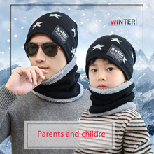 2019 New Autumn Winter Parent-Child Cap Knit Beanie Ring Scarf 2 Pieces Set Child Fleece Lining Plus Velvet Warm Hat Kids