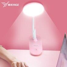 YAGE المحمولة LED لمبة مكتب اللمس على/قبالة التبديل العين حماية كليب مصباح الطاولة 3 طرق عكس الضوء USB قرص قابل للشحن أضواء