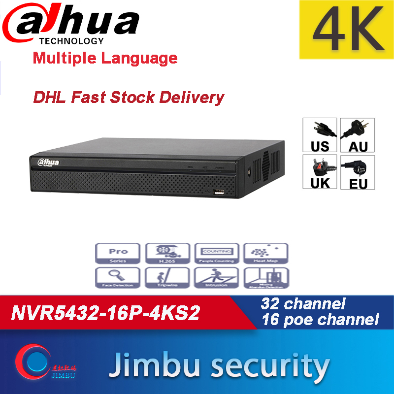 Dahua POE NVR 32ch NVR5432 16P 4KS2 P2P Network Video Recorder H.265/H.264 1.5U 4K Pro 16PoE ports Up to 12Mp resolution|dahua nvr 32ch|nvr 32ch|nvr dahua 32ch - title=