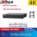 Dahua POE NVR 32ch NVR5432 16P 4KS2 P2P Netzwerk Video Recorder H.265/H.264 1 5 U 4K Pro 16PoE ports Bis zu 12Mp auflösung-in Überwachungsvideorekorder aus Sicherheit und Schutz bei