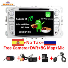 цена на Android 10.0 Car Multimedia Player for FORD Focus S-MAX Mondeo C-MAX Galaxy radio Wifi gps bluetooth DVR