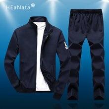 Спортивный костюм мужской с курткой и брюками кофта на молнии