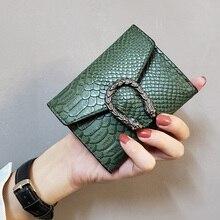 short wallet retro Snake pattern buckle simple clutch SF