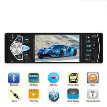 4 1 Inch Kurze Auto Bluetooth Audio MP5 Player 1 Din Auto Radio Audio Stereo USB AUX FM Audio-Player Radio mit Fernbedienung cheap CN (Herkunft) 854 * 480 english Metal+Plastics Car Radio 800*480 Auto Audio Stereo Autoradio Bluetooth 0 8kg 18 5*9 5*5 6 cm 1 din 4022d Car Radio