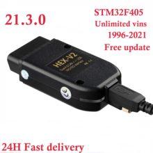 10 pçs/lote vag com hex v2 21.3 vagcom 20.12.0 hex pode interface usb para vw audi skoda assento vins ilimitados para 1996-2021
