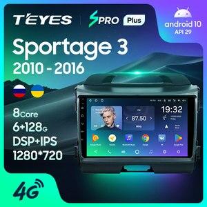 A navegação do reprodutor de vídeo dos multimédios do rádio do carro não 2din 2 dvd do ruído teyes spro plus para kia sportage 3 sl 2010 - 2016