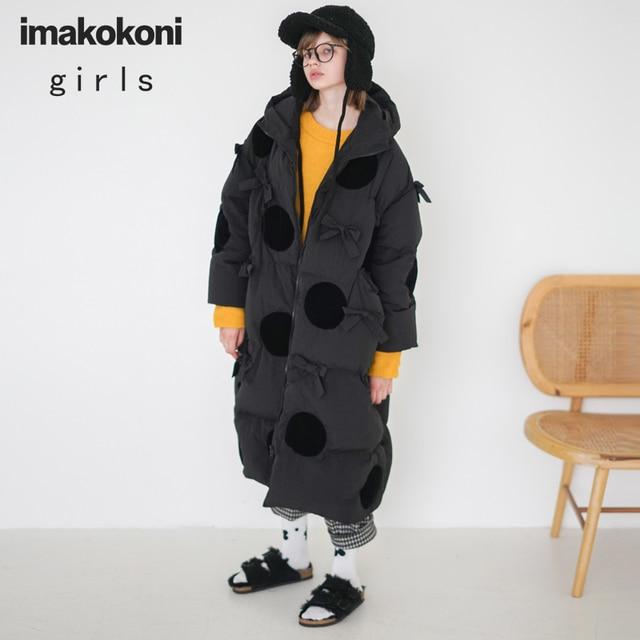 Imakokoni Hey Er Nao original Japanese polka dot down jacket female autumn and winter long bow black jacket 1