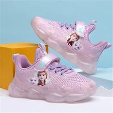 Disney cartoon frozen 2 children's shoes autumn new student sports shoes flying woven breathable princess elsa girls sneaker