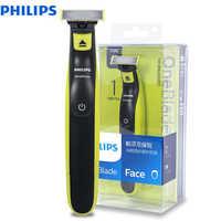100% Original Philips OneBlade QP2527 Elektrische Rasierer Wiederaufladbare mit NimH Batterie Unterstützung Wet & Dry für Männer Rasierer