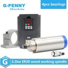 3.2kw water cooled spindle kit ceramic ball bearings wood working spindle motor & 4kw HY inverter & 100mm spindle bracket/holder