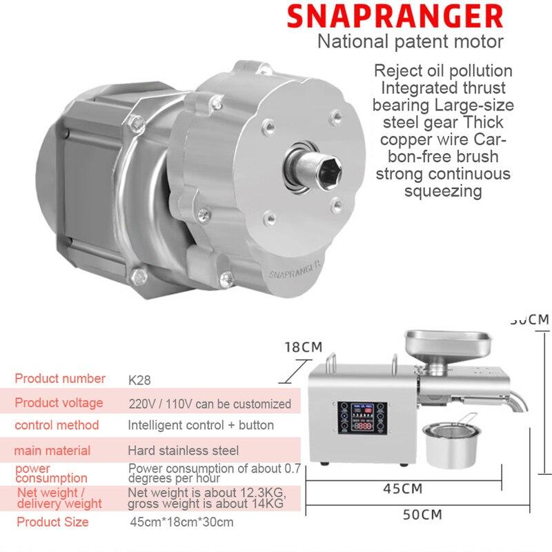 La potencia máxima del hogar es de 1500W prensa de aceite la pantalla de funcionamiento táctil de temperatura de seis velocidades puede funcionar continuamente durante 24 horas - 6