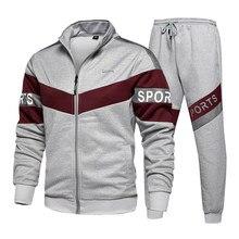 Nova costura casual treino outono correndo 2 peças esporte conjunto masculino manga longa com zíper camisola define inverno roupas de ginástica