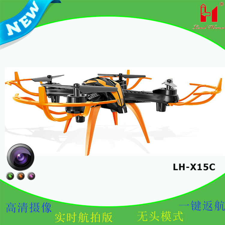 Li Huang X15 Unmanned Aerial Vehicle Remote Control Aircraft Quadcopter Real-Time Aerial Photography High-definition Helicopter