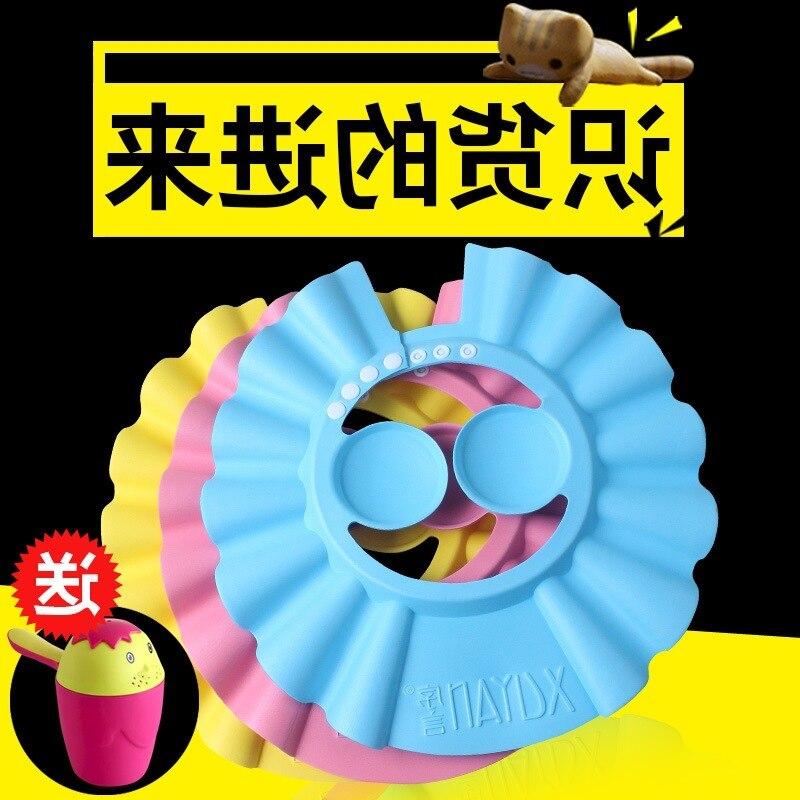 Children Earmuffs Hat Baby Waterproof Shampoo Infant Hair Bath Eye Protection Shower Cap CHILDREN'S Bath Slimming Water Hat