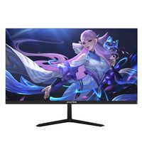 24 pulgadas LCD 2K PC HD Monitor Gaming 2560 × 1440 de pantalla de panel Monitor de escritorio jugador USB/HDMI/DP Monitor de la computadora