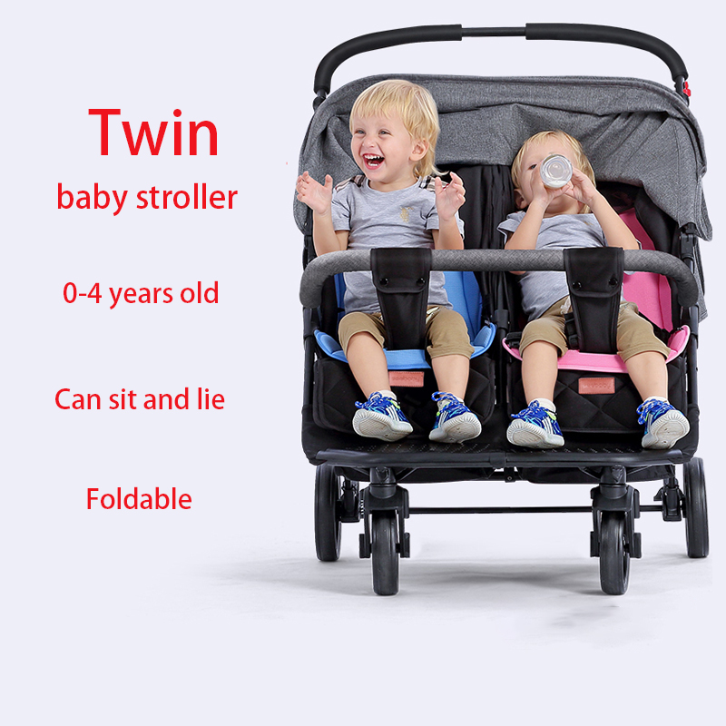 Twin baby stroller can sit reclining folding double stroller two child stroller