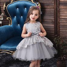 Детское платье; Рубашка для девочек; Платье выступлений; Пышное