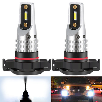 2x 5202 H16(EU) H4 H7 LED Fog Light HB4 LED Bulb DRL Auto Lamp For BMW E46 E39 E36 E90 E60 F30 F20 F10 E30 E34 E53 E87 E92 X5 E5 image