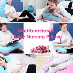 Image 5 - Baby Nursing Pillows Maternity Baby U Shaped Breastfeeding Pillow Infant Cuddle Cotton Feeding Waist Cushion Baby Care
