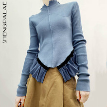 Knitted Cardigan Coat Spring Casual Sweater Patchwork Long-Sleeve Trendy Ruffle Women's