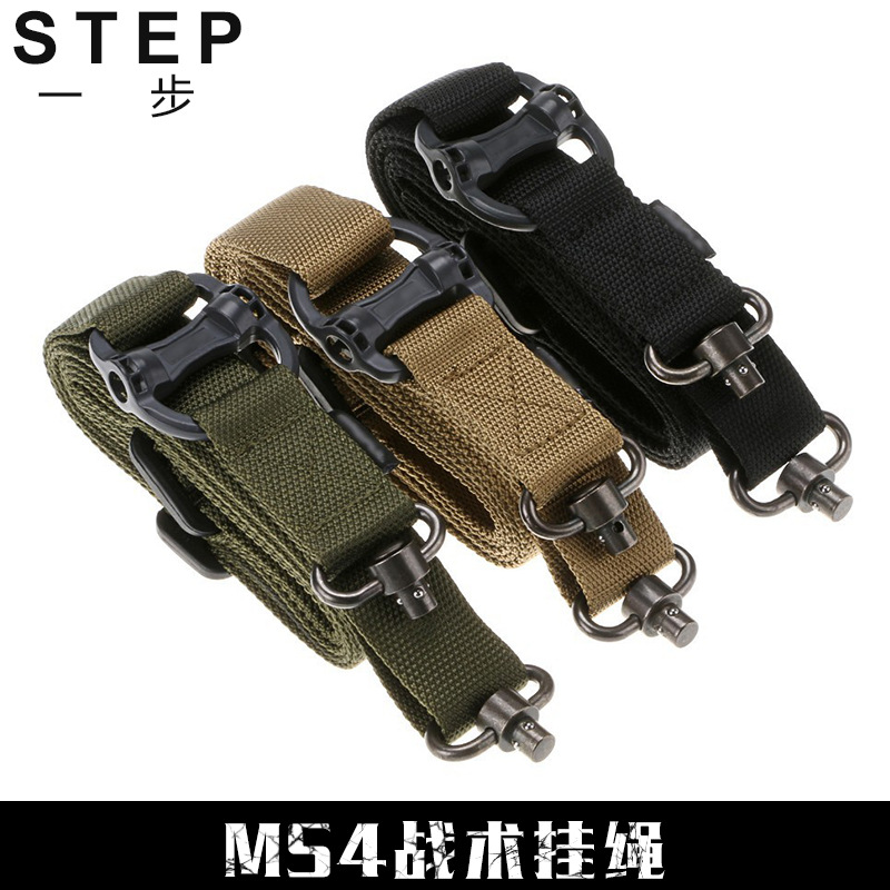 MS4 Mission Tactics With Multi-functional Harpoon Line Suspender Strap Single Point With Double-Point With Safe Lanyard 3 Color