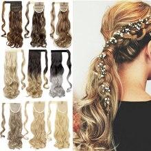 S-noilite 18 дюймов длинные волнистые шиньон конский хвост из натуральных волос клип в пони хвост шиньон обернуть вокруг синтетического конского хвоста наращивание волос для женщин