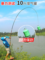 Strong 60T 3.6 8.1 9 10 11 12 meters Fishing Rod Telescopic Ultralight Hard Pole for Stream Freshwater fishing 3 to 180kg fish