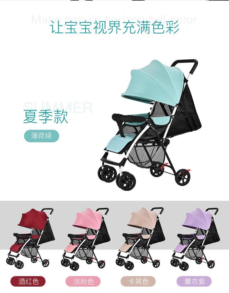 sentar deitado inverno verão simples dobrável carrinho de bebê bb quatro rodas carro