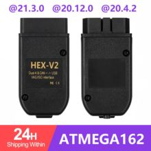 HEX V2 Obd2 Scanner VAGCOM 20.4.2 VAG COM 21.12.0 FOR V-W For AUDI ATMEGA162+16V8+FT232RQ with best quality